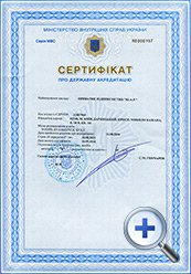 Автошкола на Позняках сертификат